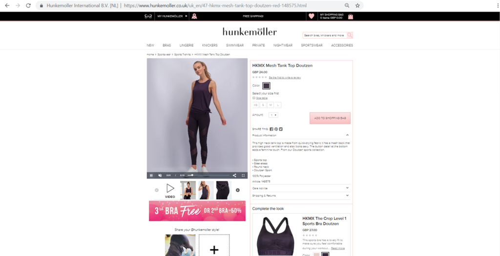 1 - Hunkemoller brand - Preview screenshots - Product video extension Magento